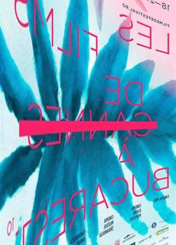 Les Films de Cannes in Timisoara, between 18 and 20 October