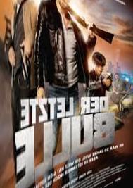 Parasite - bitterly evil thriller comedy | Film & amp; Series | SWR2 | SWR